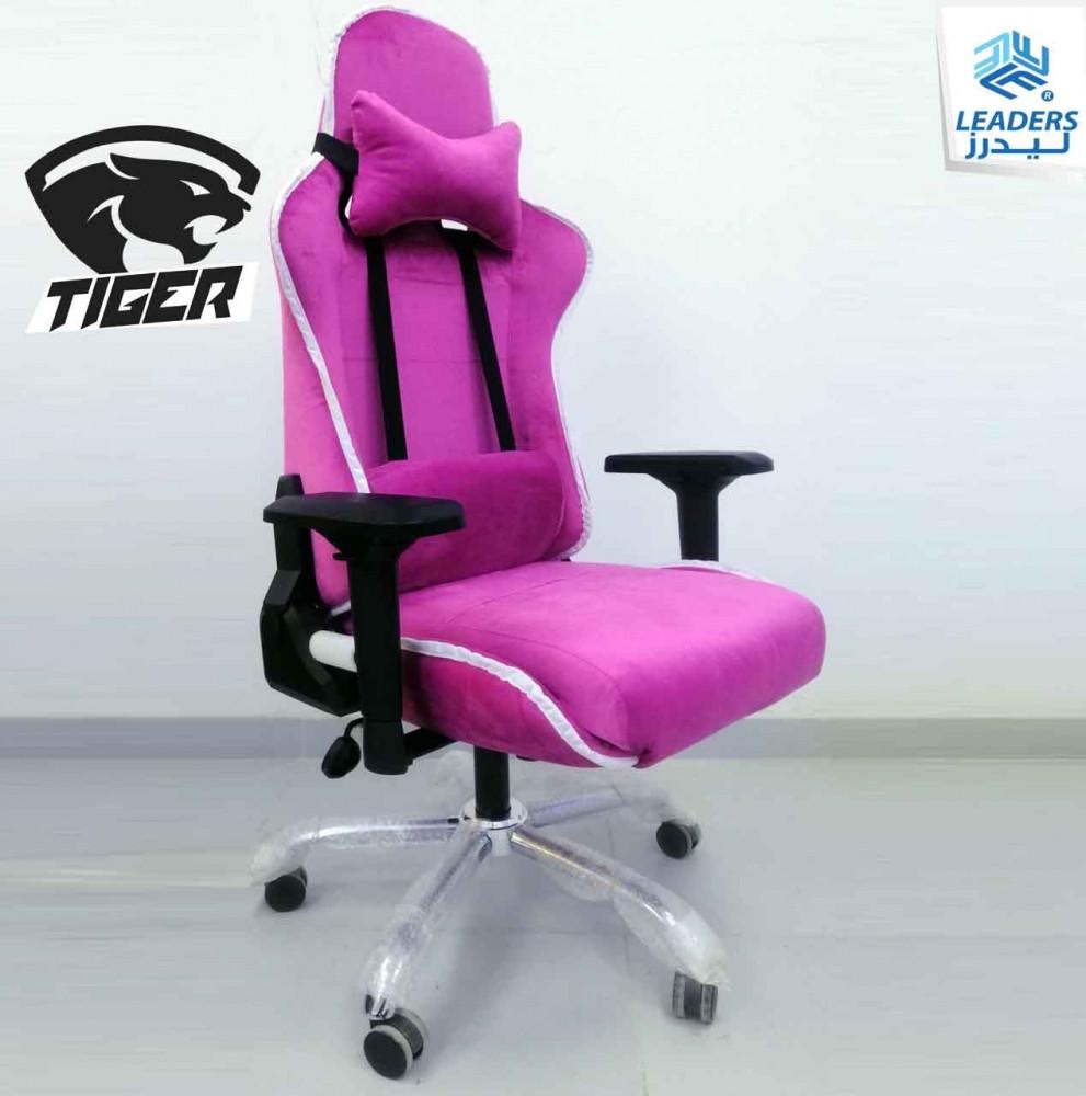 676-كرسي قيمنق وردي تايجر مخمل