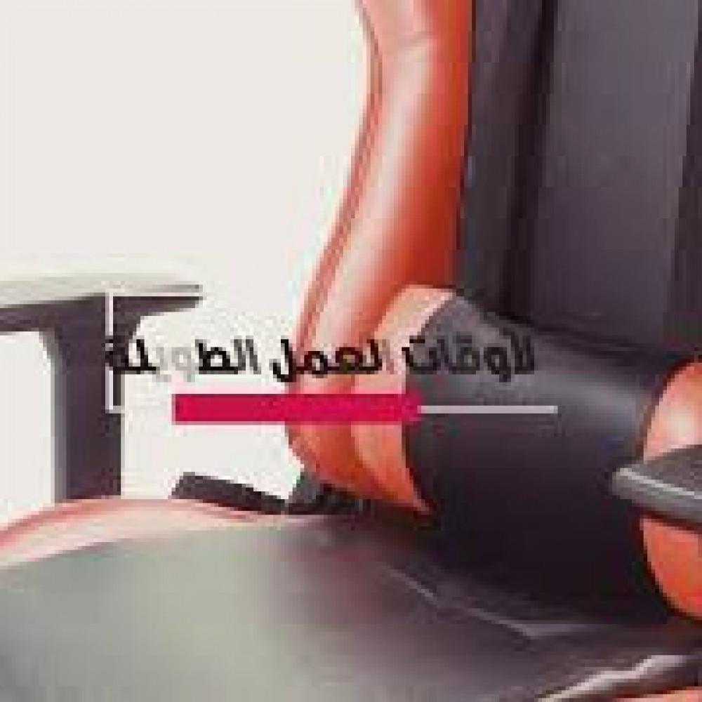 626-كرسي-قيمنق-ألعاب-تايجر-جلد-أسود