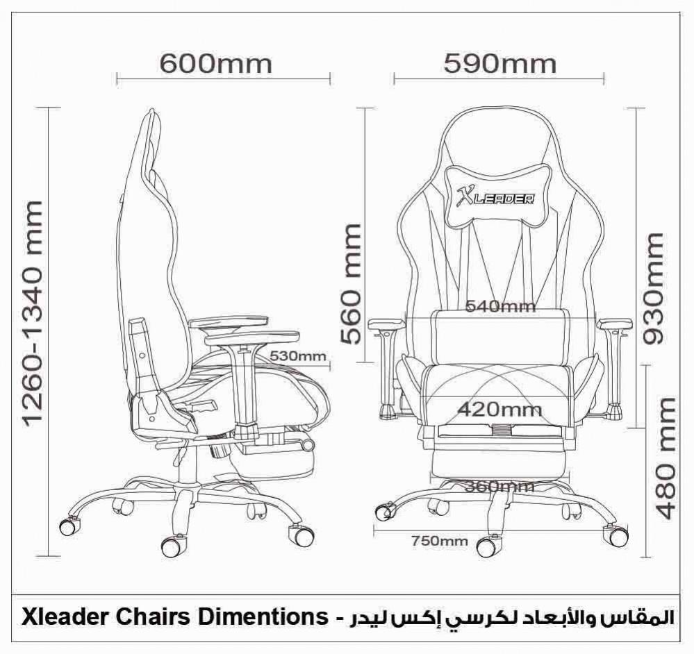 670-كرسي قيمنق ليدر  أسود مخمل شامواه المطور