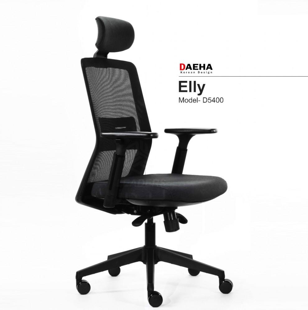 454-كرسي مكتب موديل كوري  DAEHA - ايلي
