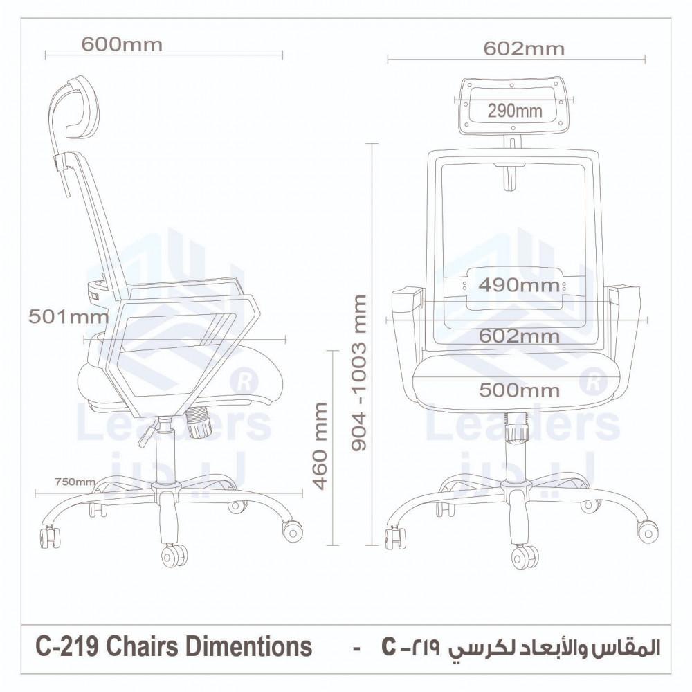563-كرسي مكتب ايكيدا شبك متحرك دوار مع مسند للرأس بإطار أسود