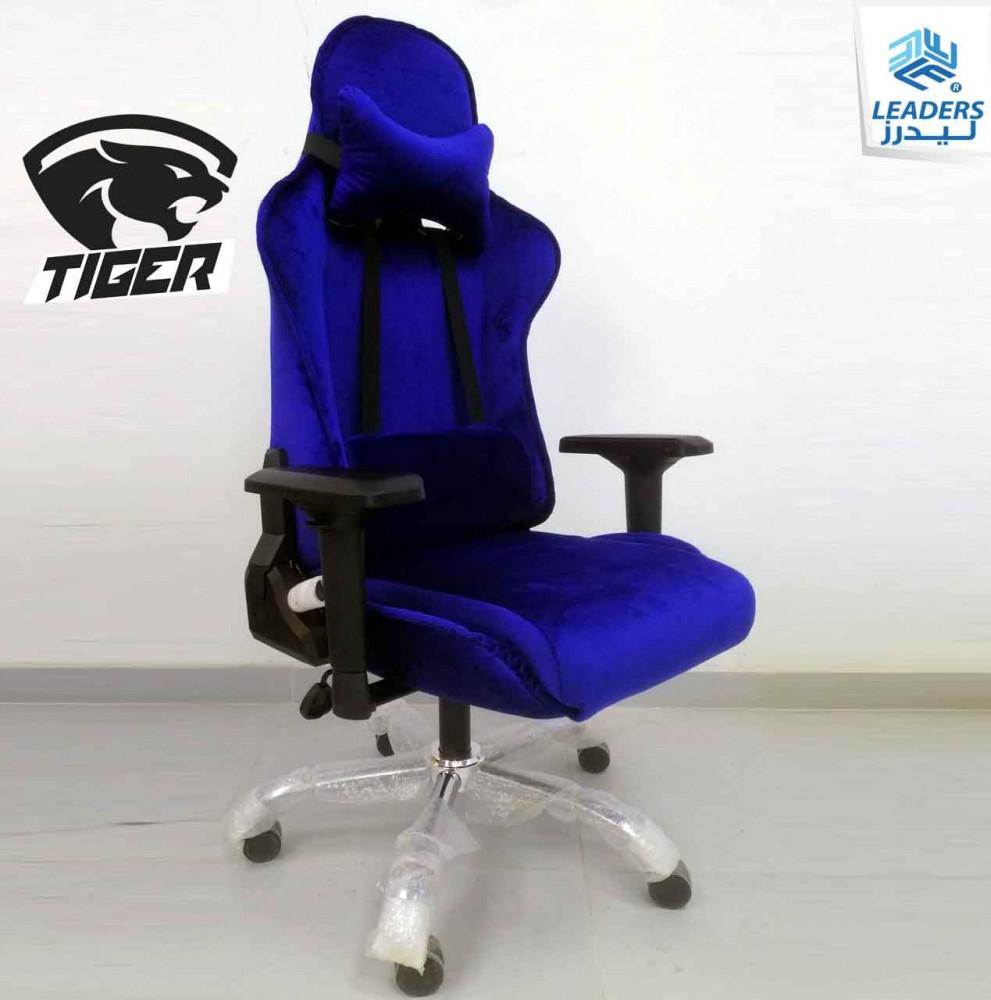 677-كرسي قيمنق أزرق تايجر مخمل