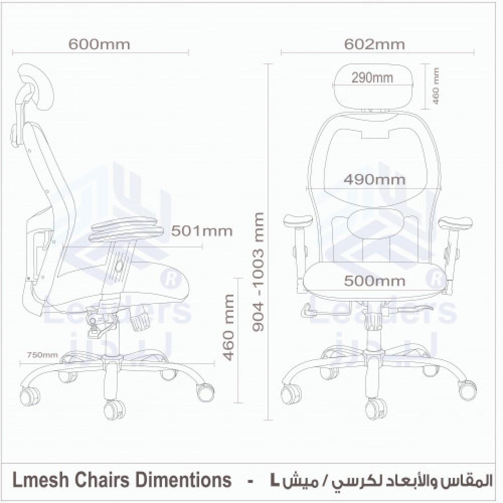 587-كرسي مكتب متحرك دوار شبك  مع مسند للرأس  من إلـ ميش الأحمر