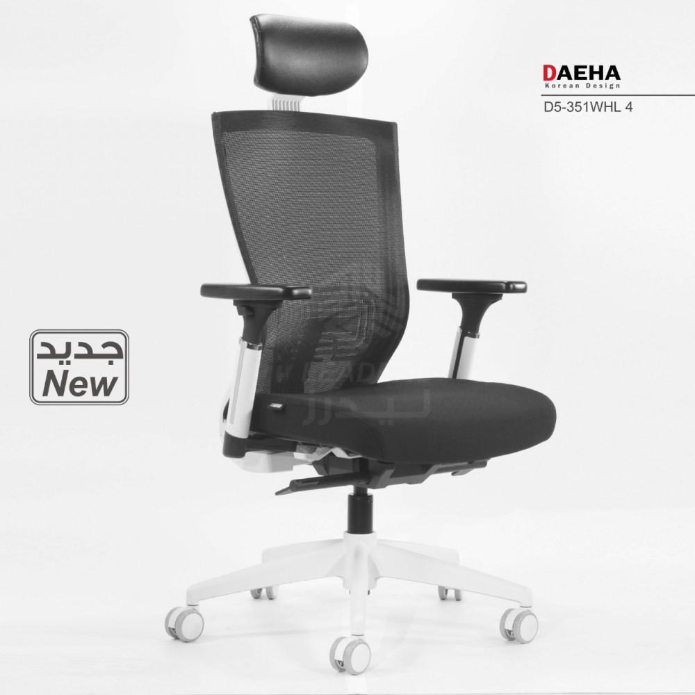 598-كرسي مكتب موديل كوري  DAEHA موديل D5-351WH 4 بإطار أبيض