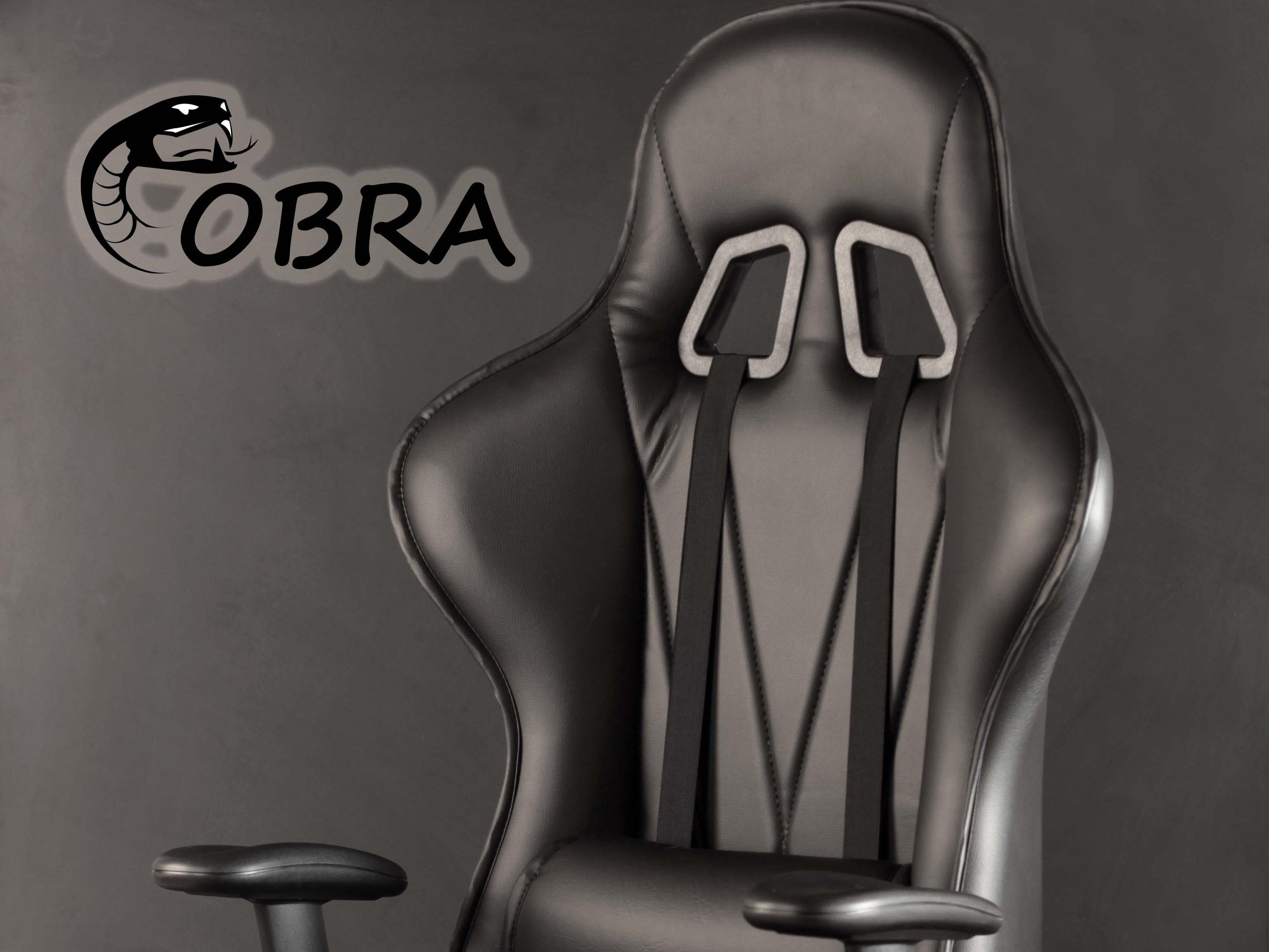 كرسي كوبرا