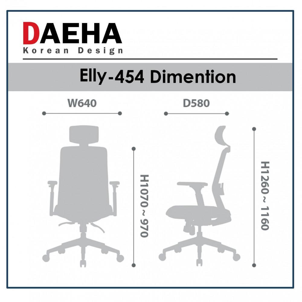 456-كرسي مكتب كوري أزرق DAEHA  - ايلي