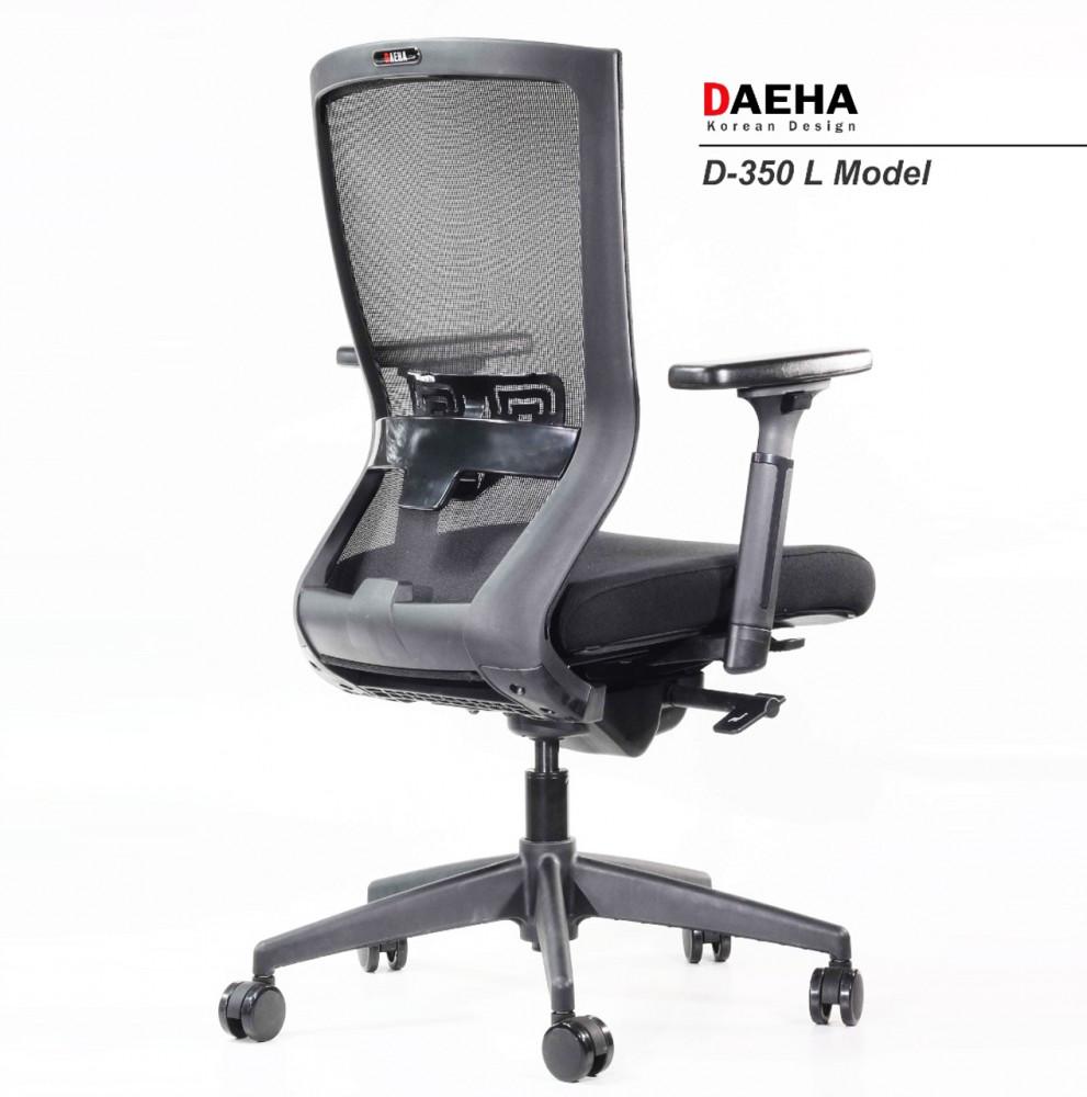 654-كرسي مكتب موديل كوري  DAEHA -D5 بدون مسند راس
