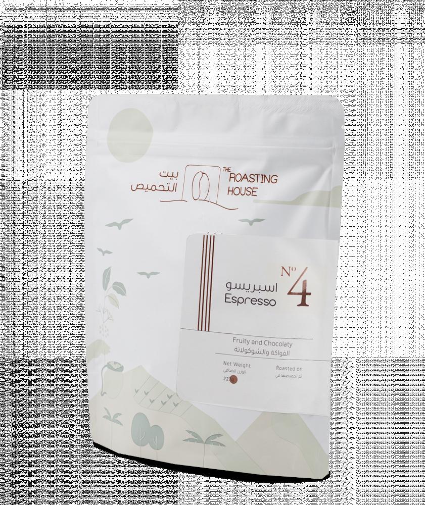 بياك-بيت-التحميص-اسبريسو-No4-قهوة-مختصة