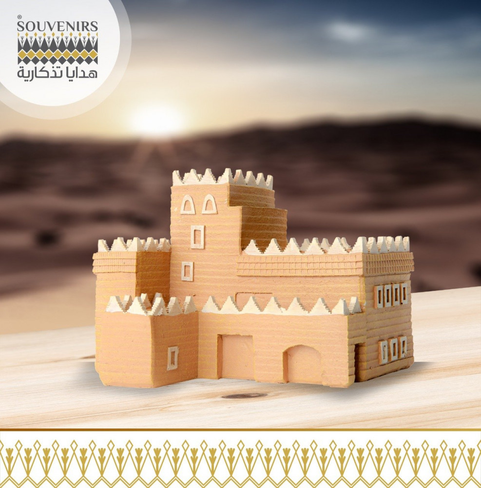 تحفة مجسم قصر تراثي