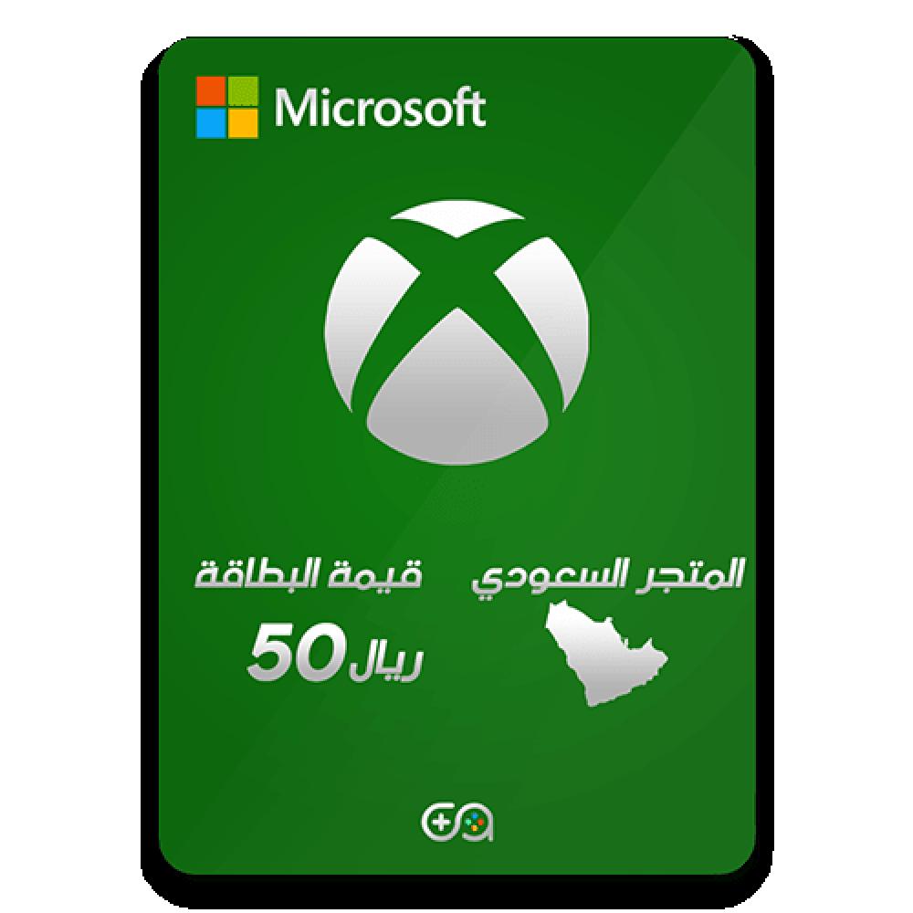 بطاقة اكسبوكس 50 ريال سعودي