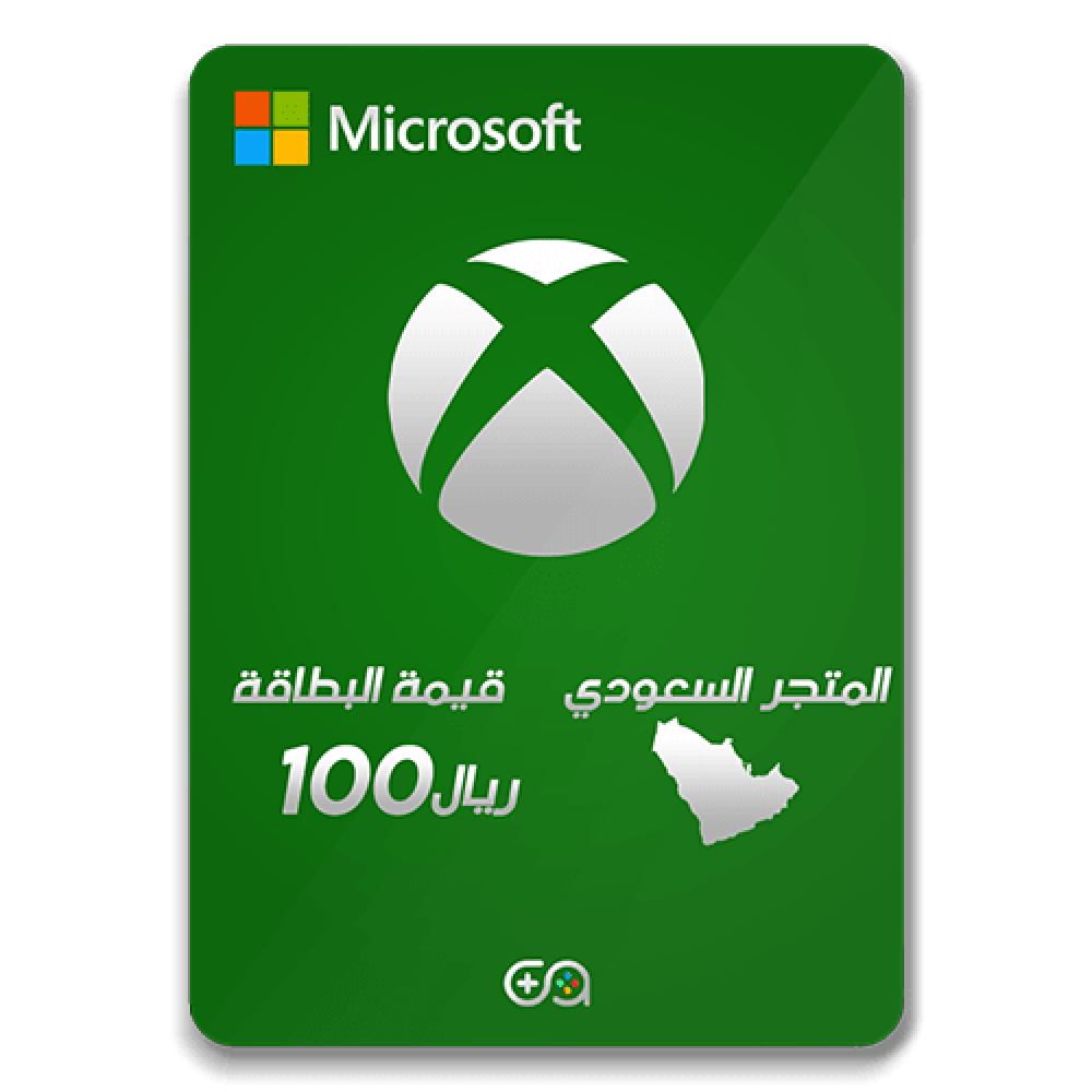 بطاقة اكسبوكس 100 ريال سعودي