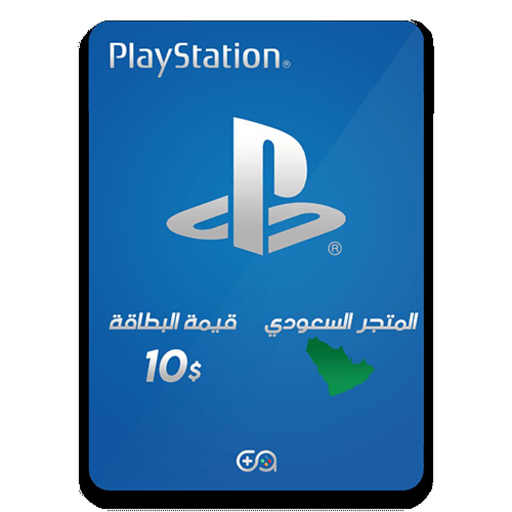 بطاقة سوني 10  دولار ستور سعودي