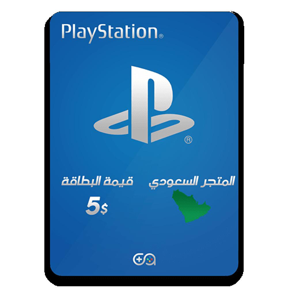 بطاقة سوني 5 دولار ستور سعودي