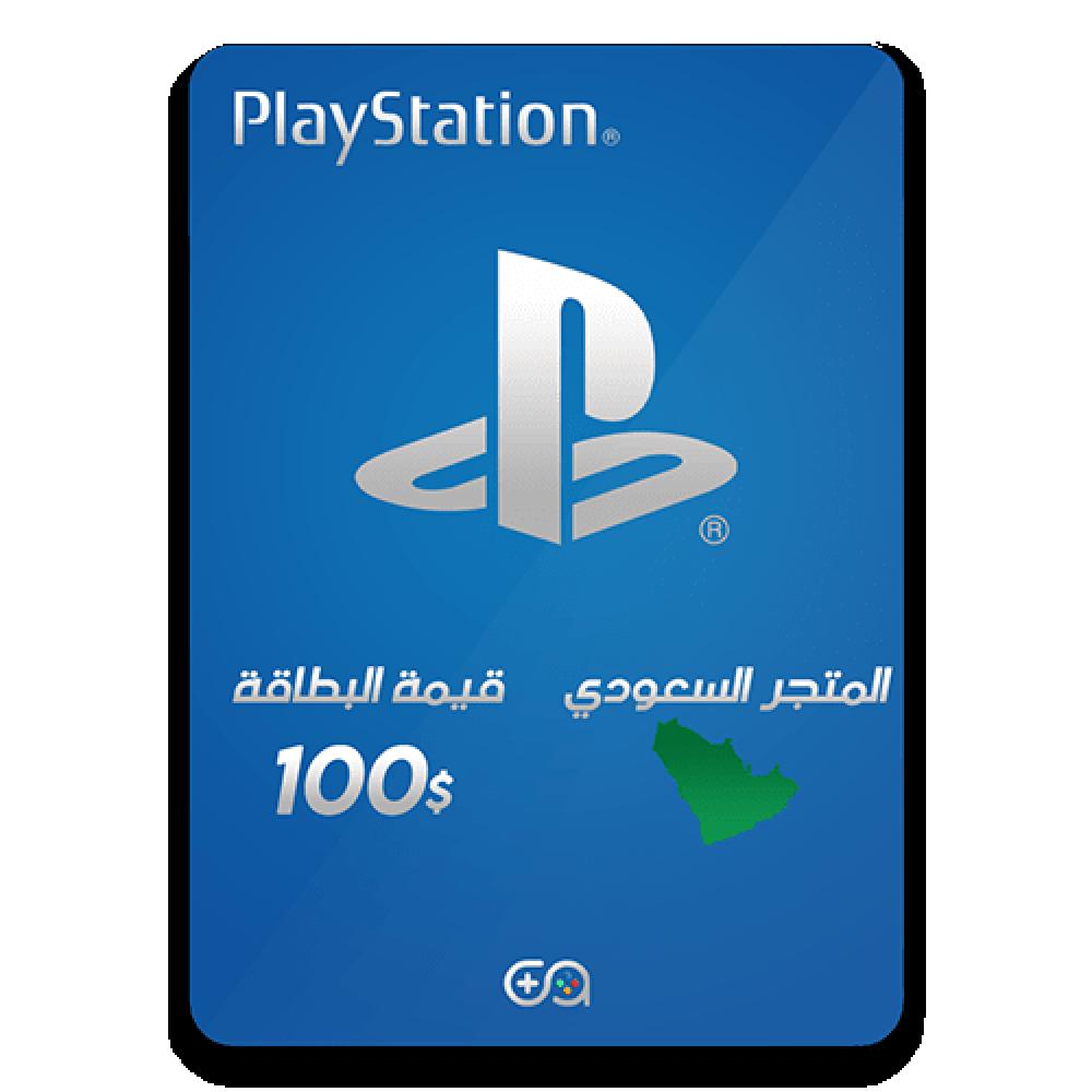 بطاقة سوني 100 دولار ستور سعودي
