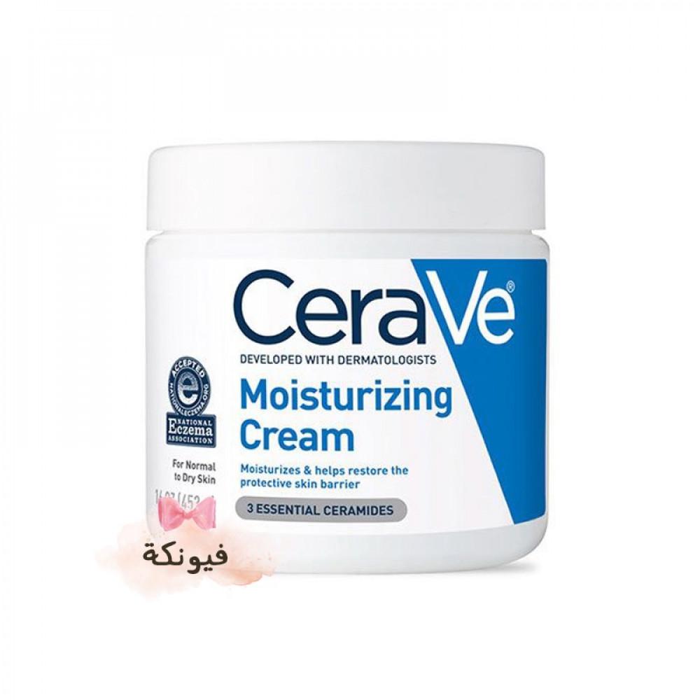 كريم سيرافي المرطب 453 جرام CeraVe Moisturizing Cream