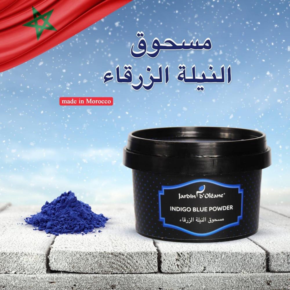 مسحوق النيلة الزرقاء جاردن دي اوليان