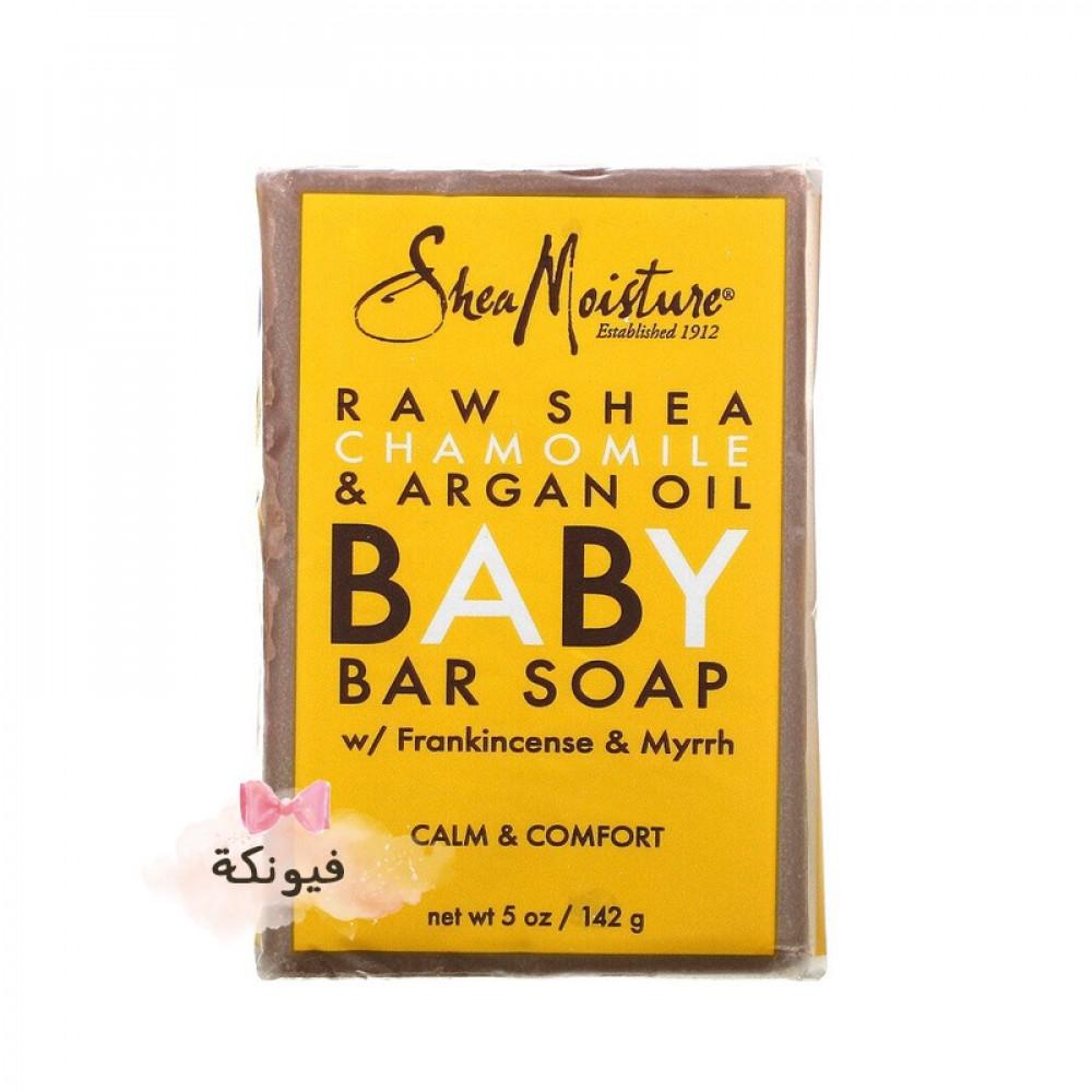 صابون أطفال بزبدة الشيا الخام وزيت الأرغان مناسب للاكزيما 142 جرام RAW
