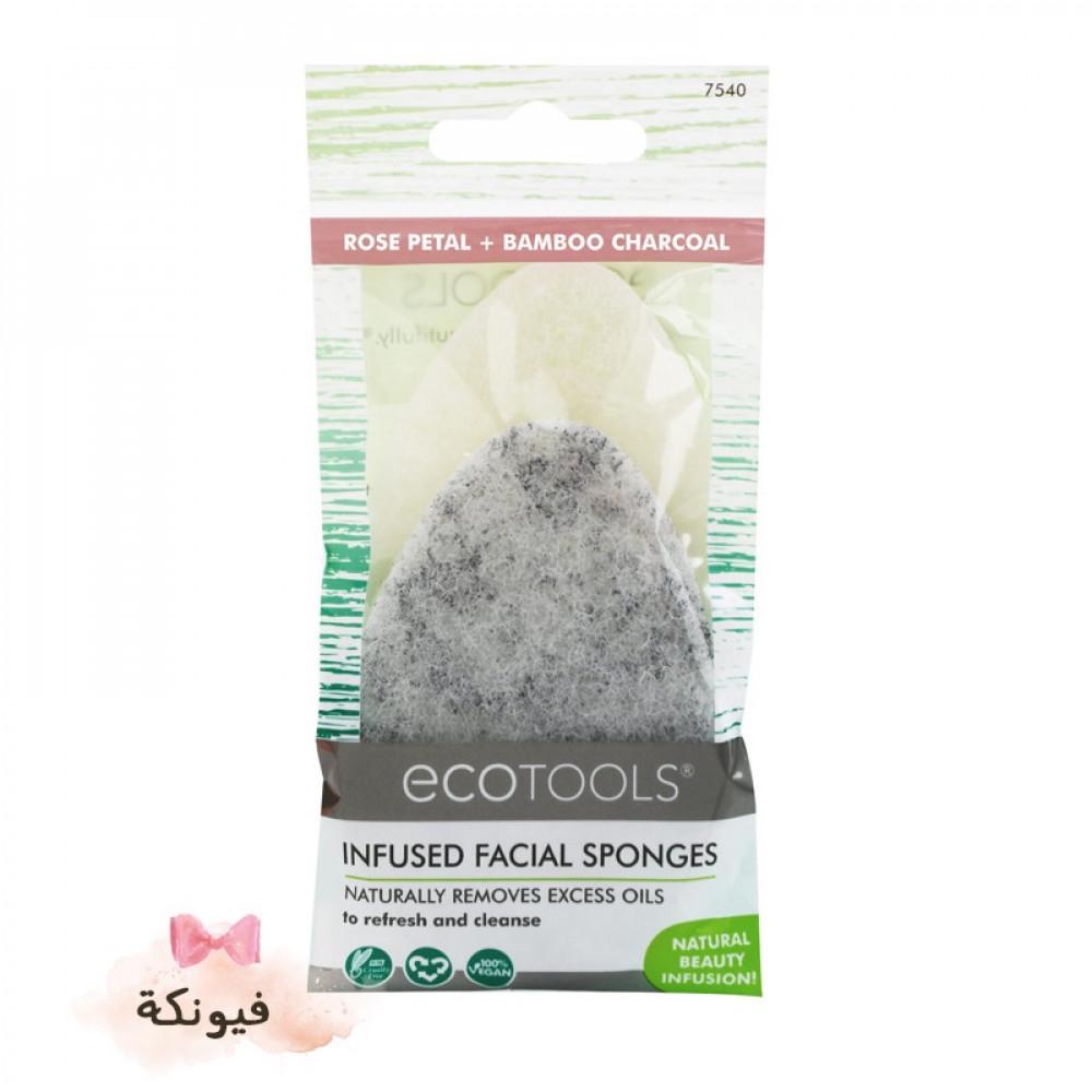 اسفنج ايكوتولز لتنظيف الوجه EcoTools infused facial sponges