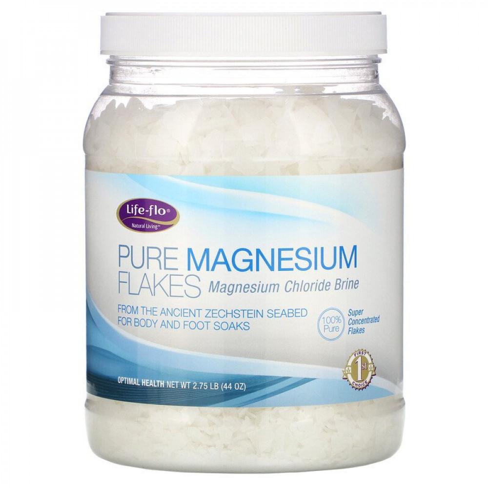 املاح المغنيسيوم النقية Pure Magnesium Flakes