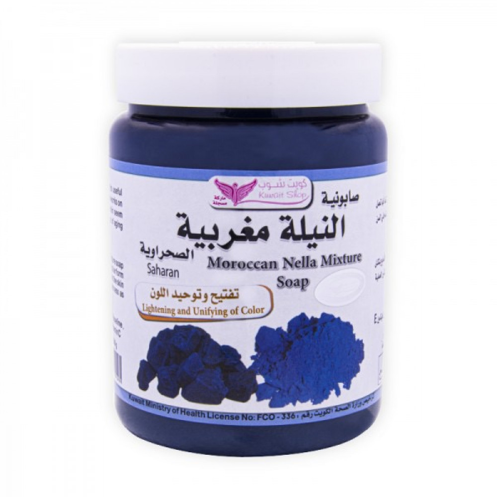 صابونية النيلة المغربية لتفتيح وتوحيد اللون من كويت شوب - 500 جرام