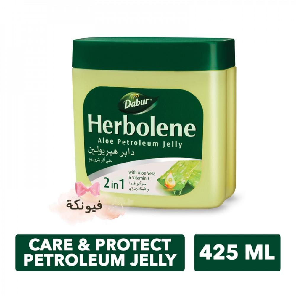 جلي دابر هيربولين 425 مل Dabur Herbolene Petroleum Jelly