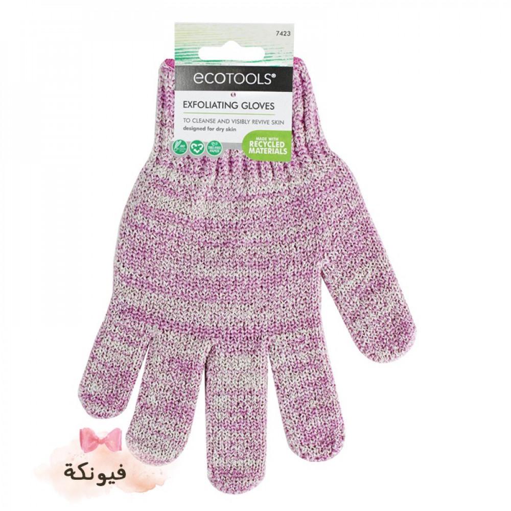 قفاز ايكوتولز للاستحمام زهري EcoTools bath and shower gloves