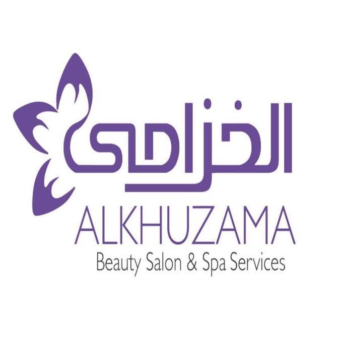alkhuzama