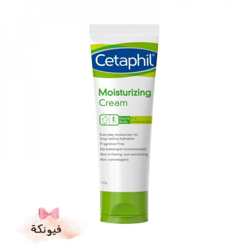 سيتافيل كريم مرطب 100 جرام Cetaphil Moisturizing Cream