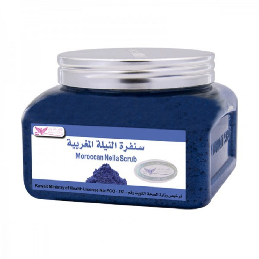صنفرة النيلة من كويت شوب - 250 جرام