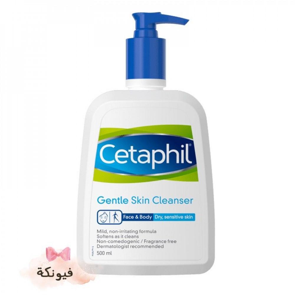 سيتافيل منظف لطيف للبشرة 500 ملل Cetaphil Gentle Skin Cleanser