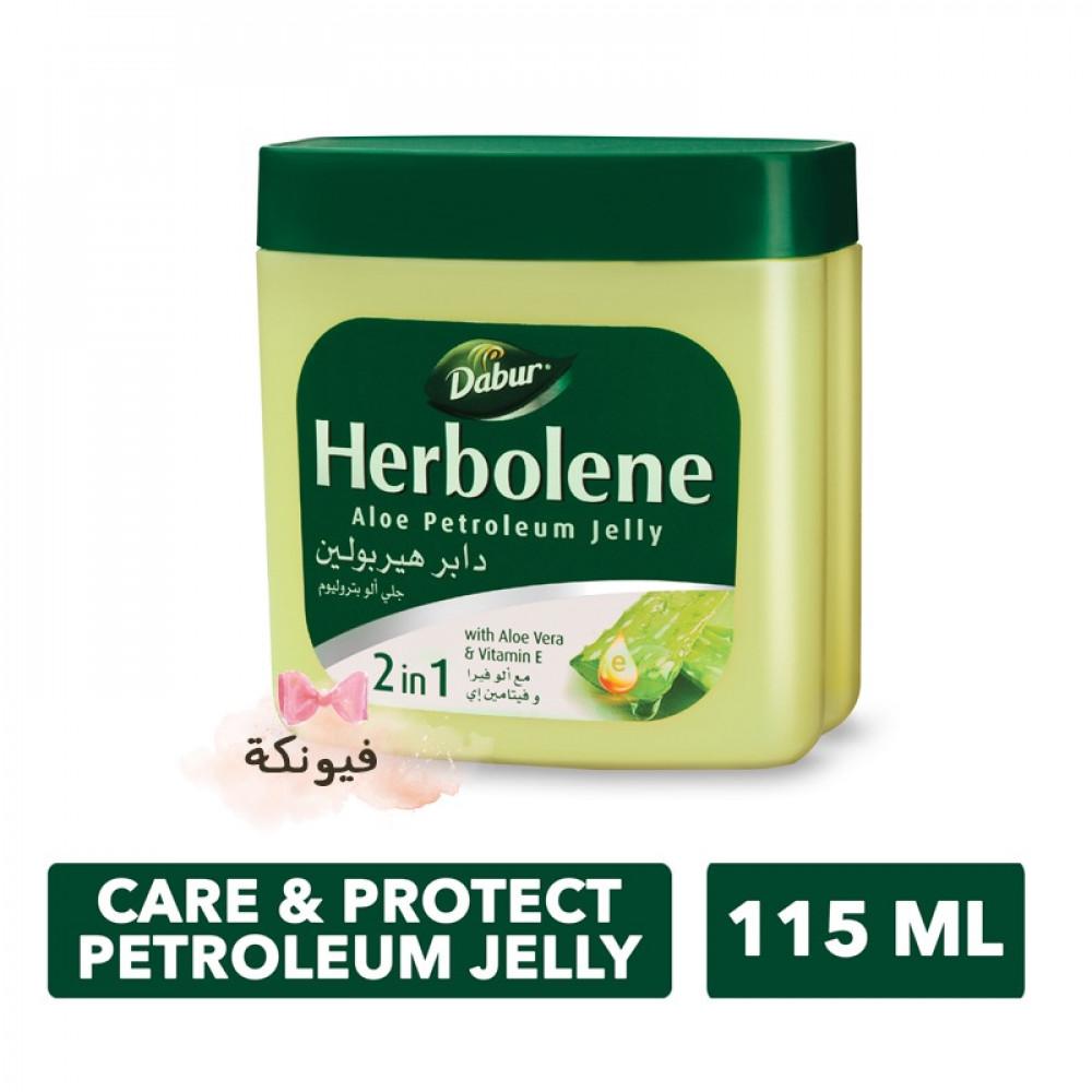 جلي دابر هيربولين 115 مل Dabur Herbolene Petroleum Jelly