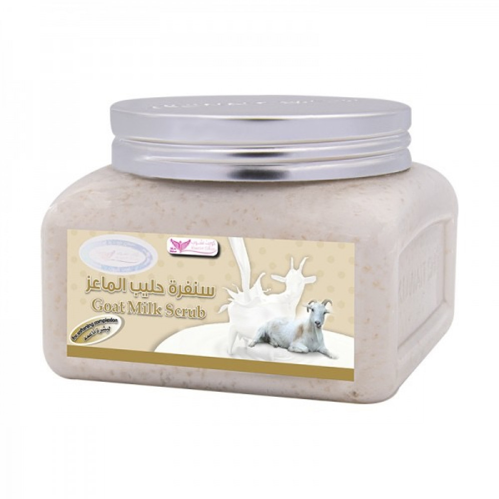 صنفرة حليب الماعز من كويت شوب - 250 جرام