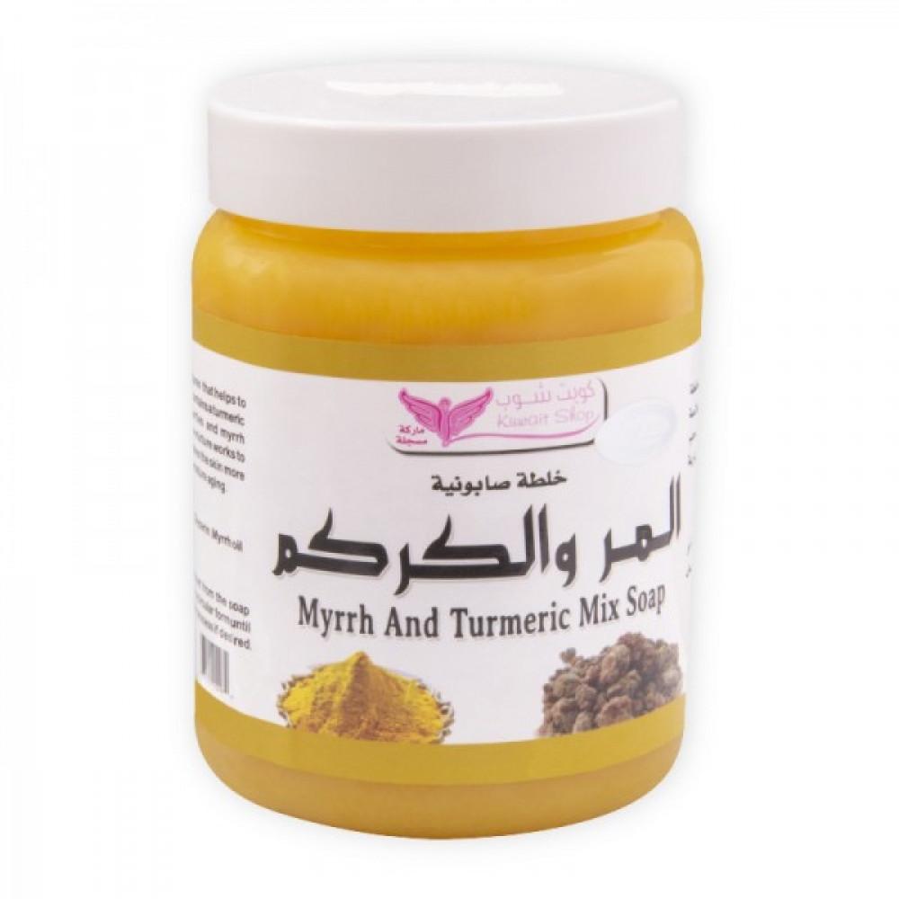 صابونية المر والكركم من كويت شوب - 500 جرام