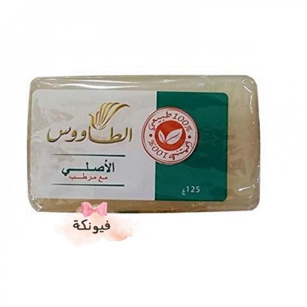 صابونة الطاووس المغربية الأصلية 125 جرام