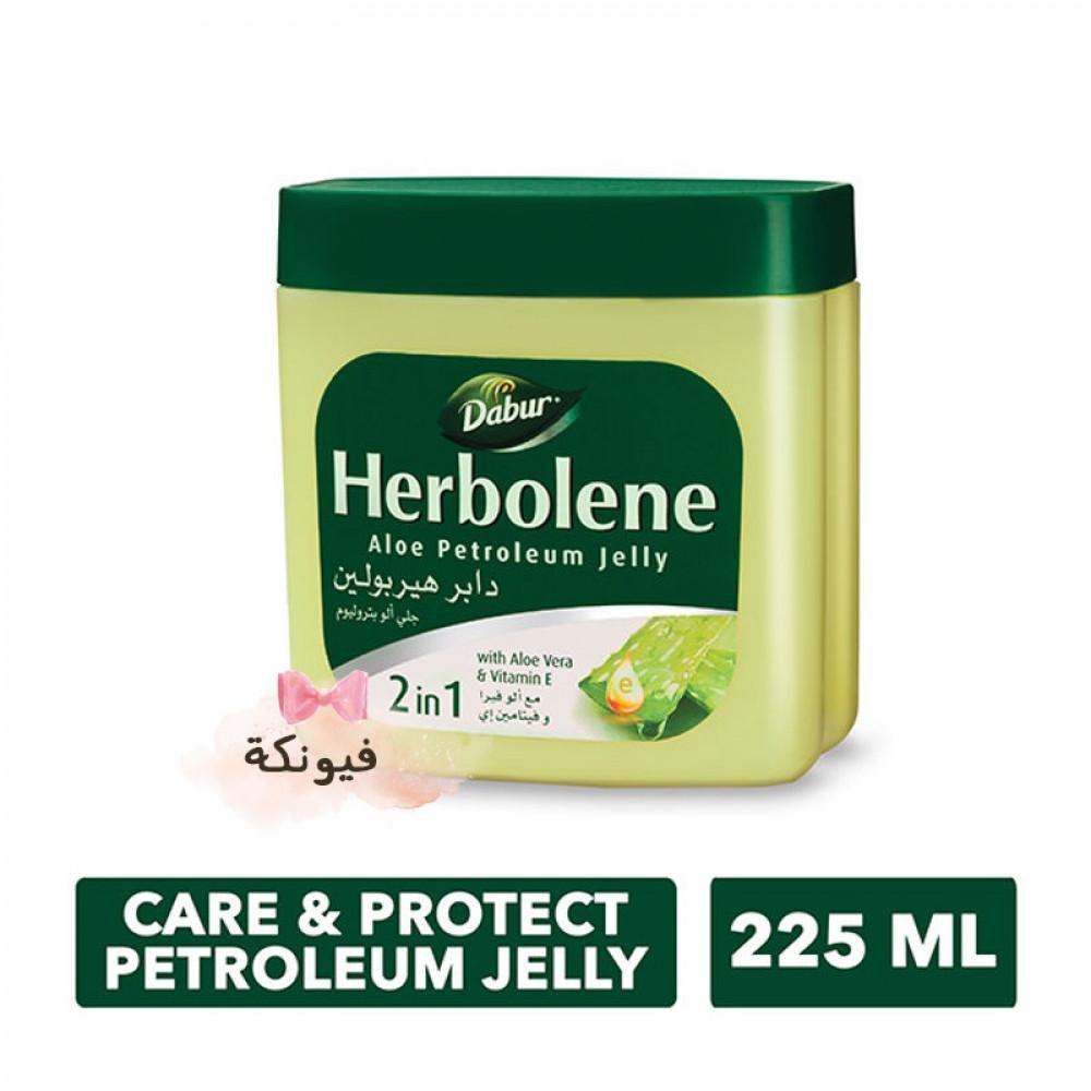جلي دابر هيربولين 225 مل Dabur Herbolene Petroleum Jelly