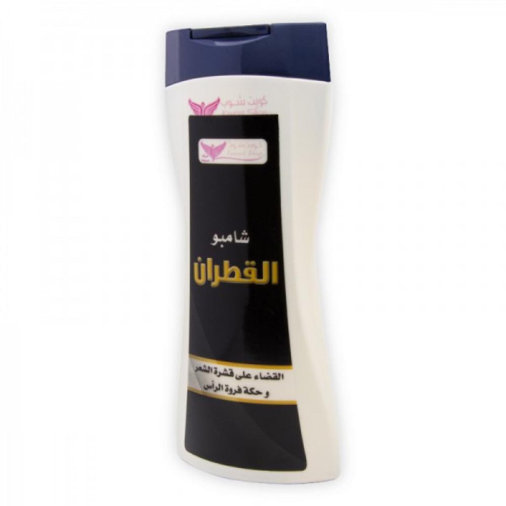 شامبو القطران من كويت شوب - 450 مل