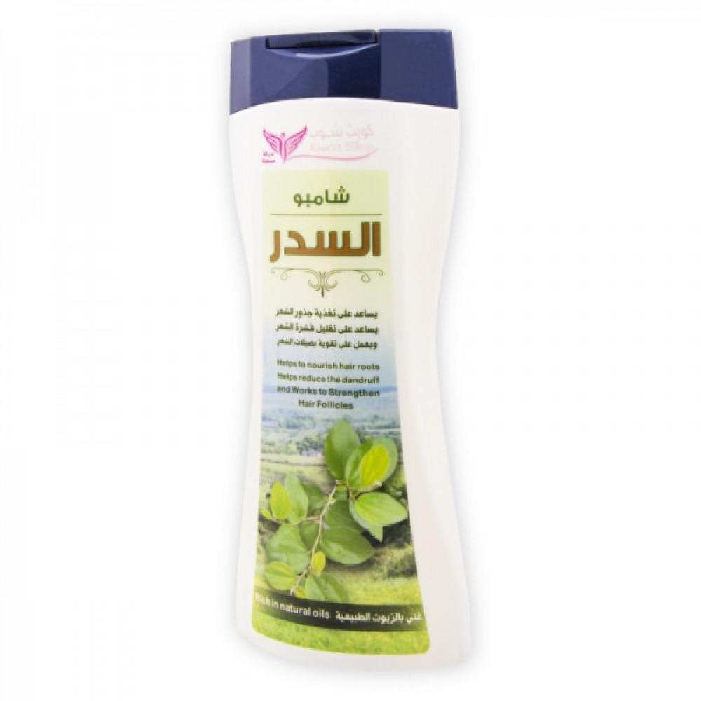 شامبو السدر من كويت شوب - 450 مل
