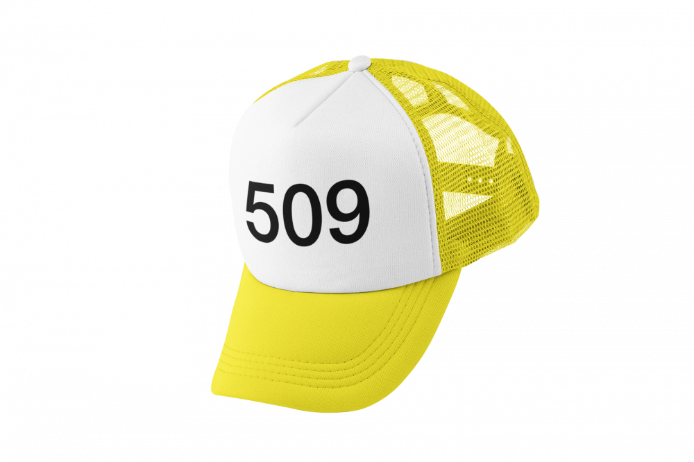 كاب طباعة برمز 509