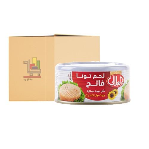 كريم شانتيه من العلالي 168 جرام متجر جملة