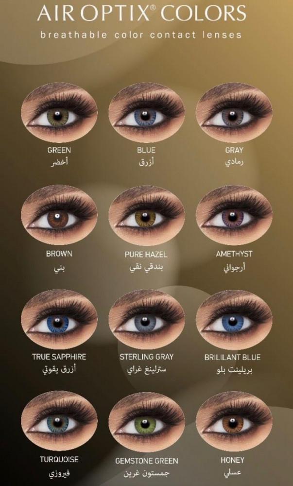 air optix colored contact lenses