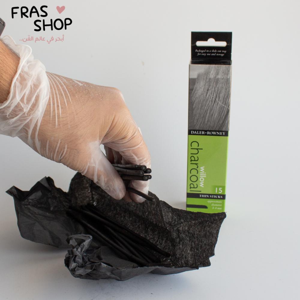 فحم طبيعي15قطعة سمك 4-3مم
