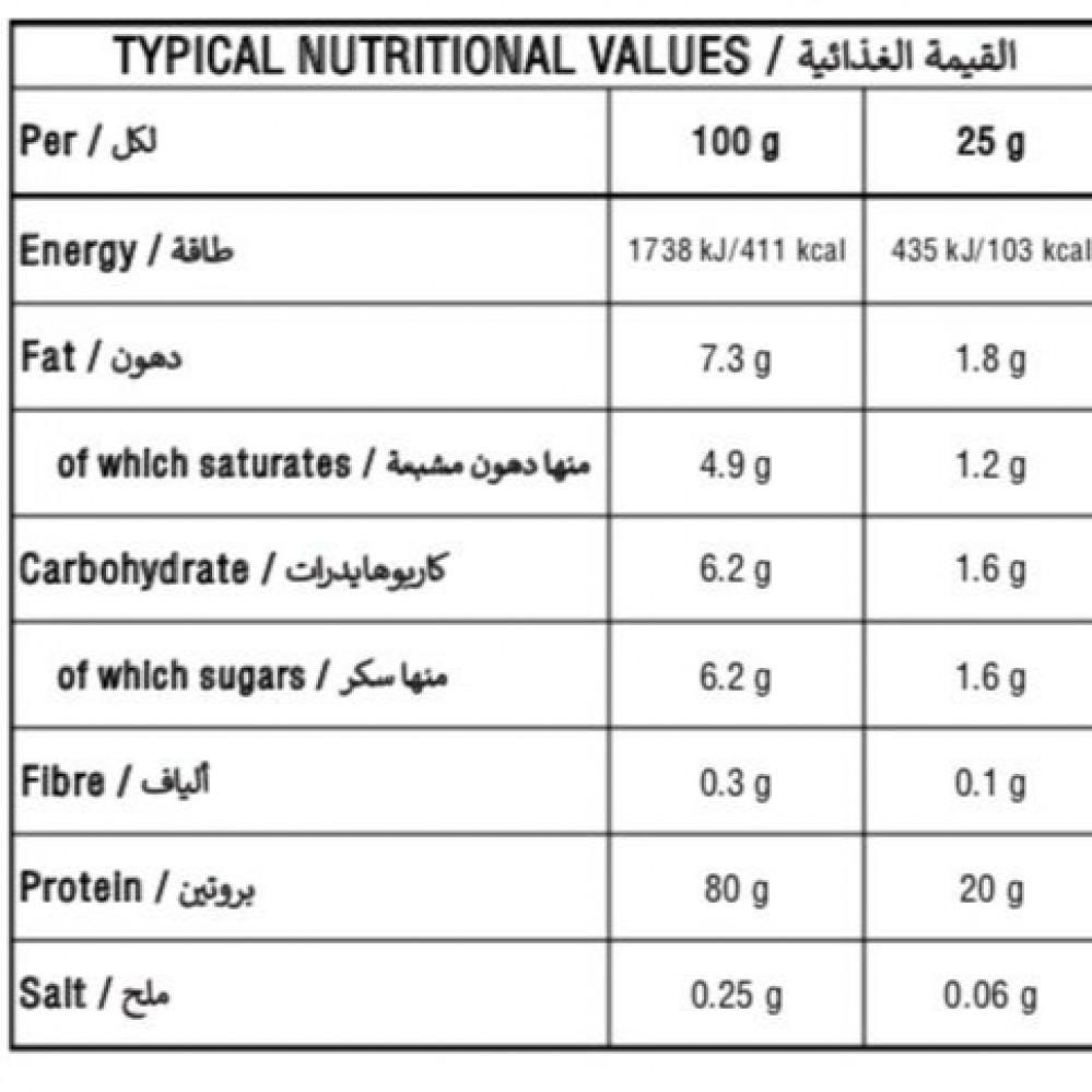 بروتينات - متجر دايتشن