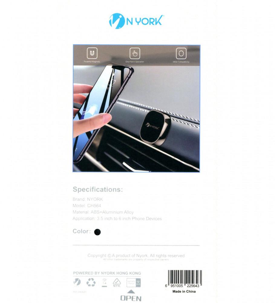 ماسك جوال للسيارة-NYORK