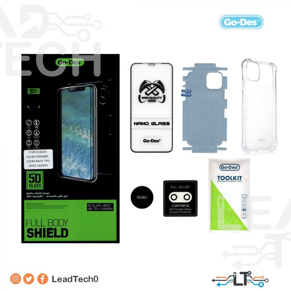 حماية ايفون 6 بلس-حماية لشاشة الجوال