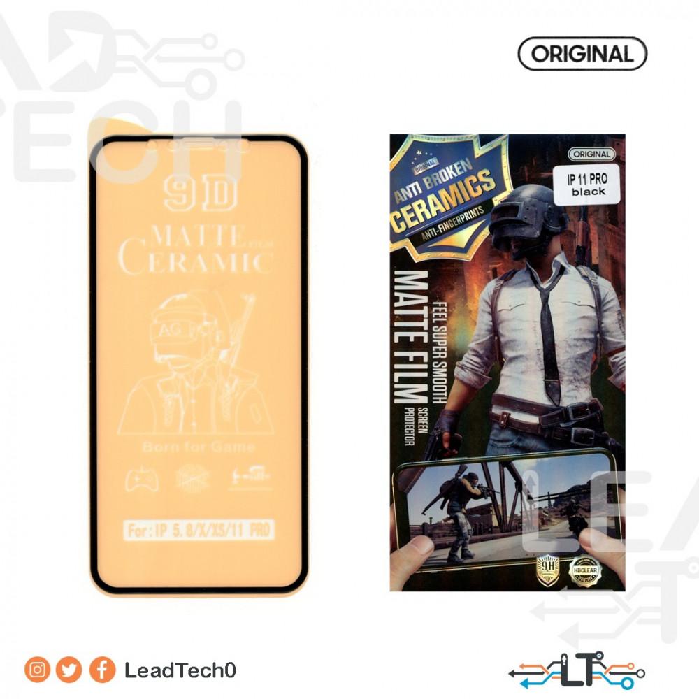 شاشة حماية ايفون 11 برو-شاشة حماية ايفون x