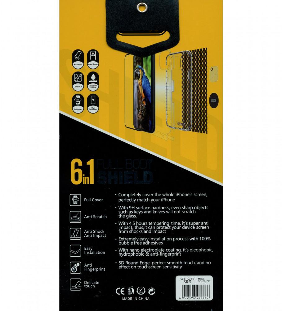 حماية ايفون 12 برو-GO-DES-غلاف خلفي