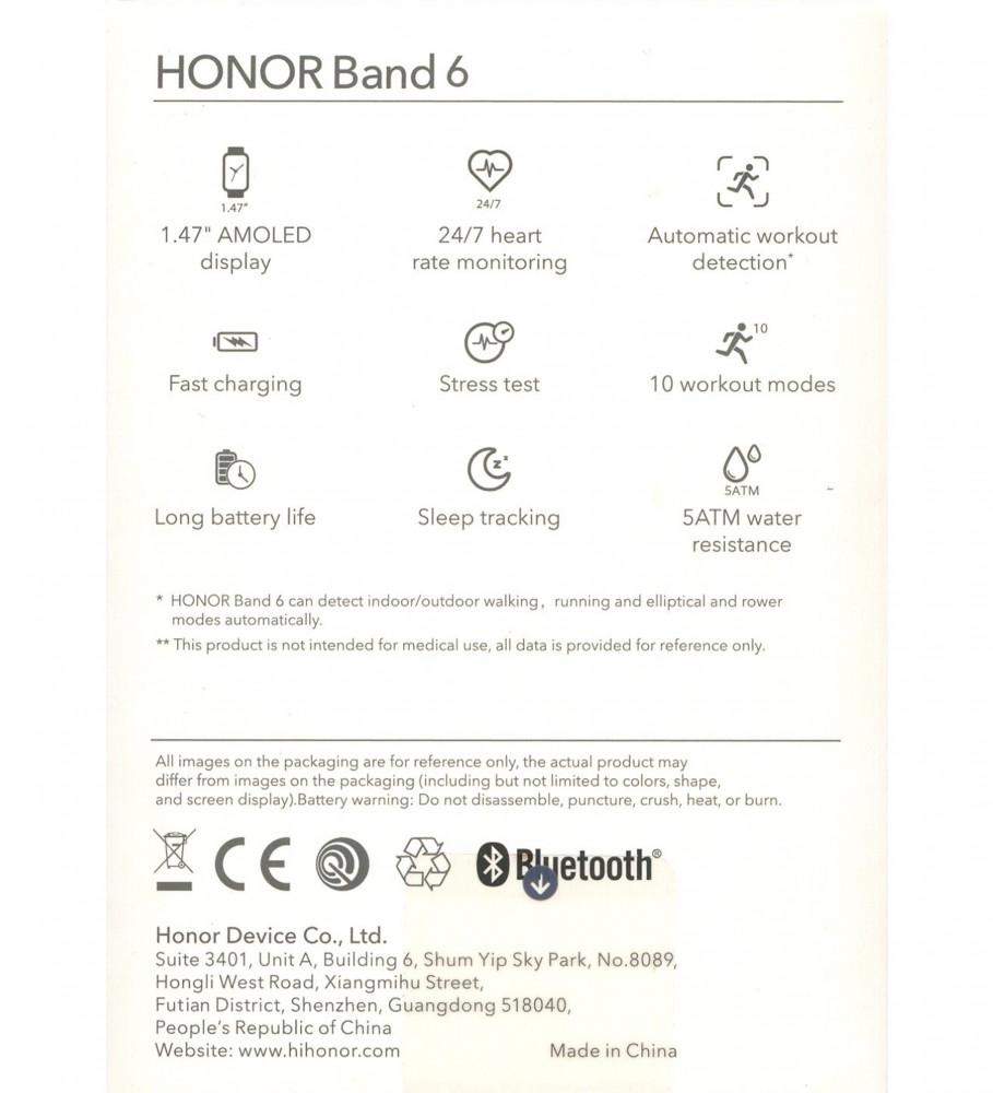 ساعة هونر باند 6 من HONOR - غلاف خلفي