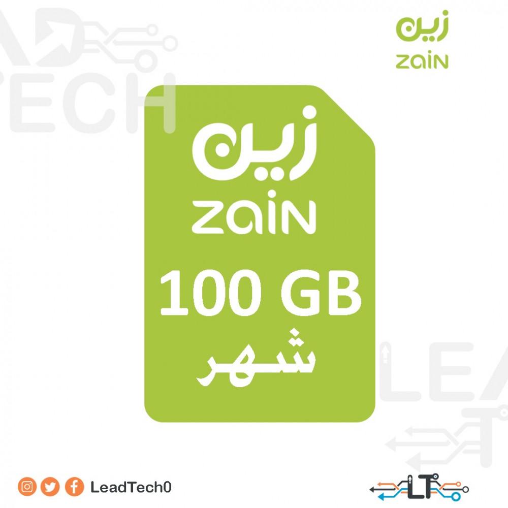 شرائح بيانات زين - باقة 100 قيقا لمدة شهر من Zain