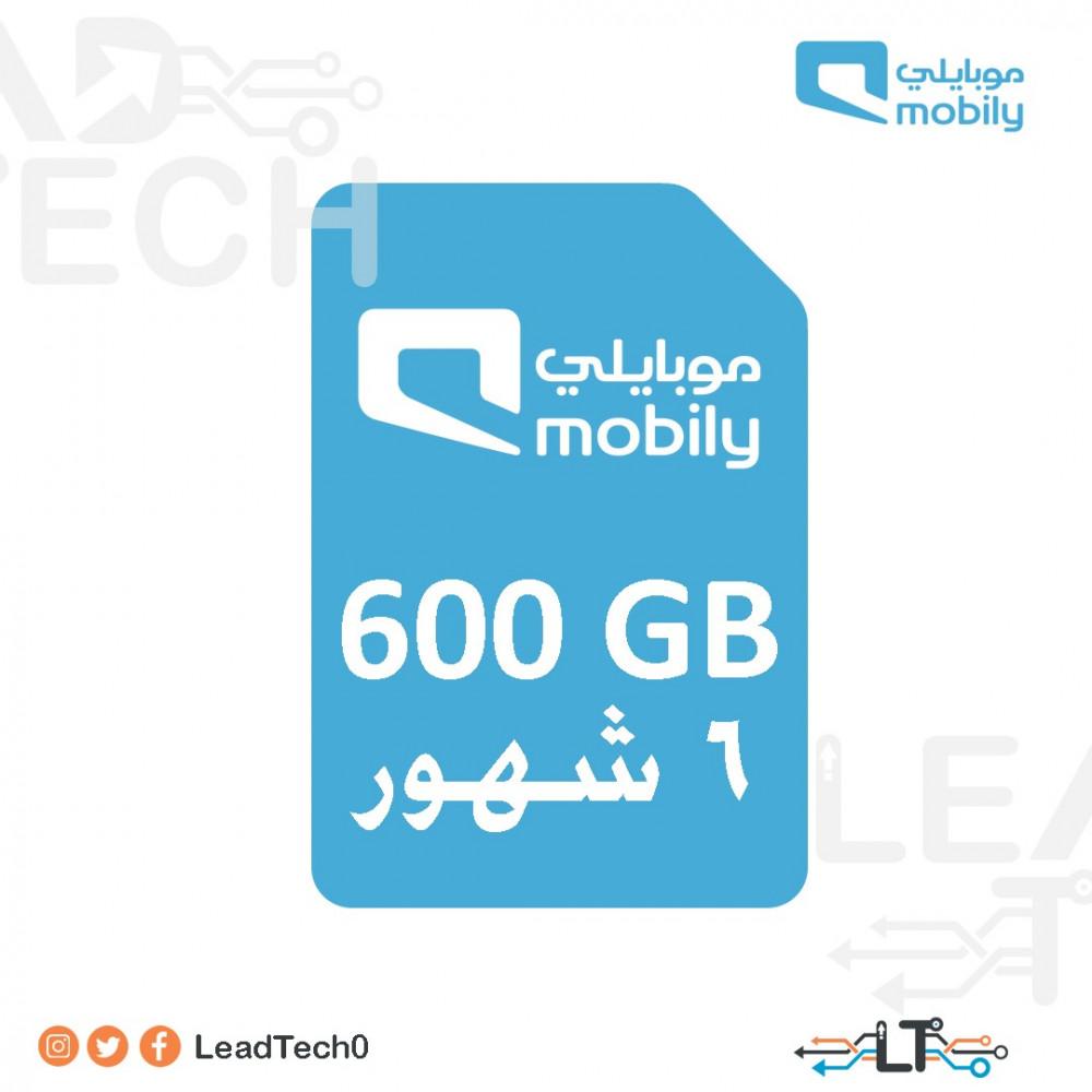 عروض شرائح بيانات موبايلي - باقة 600 قيقا لمدة 6 شهور من Mobily