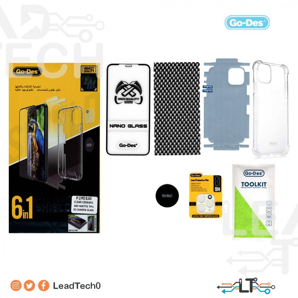 حماية ايفون 12 برو-GO-DES